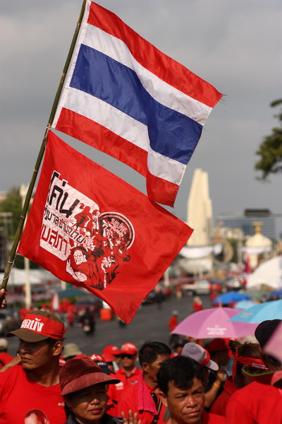 Thai Flag and red flag below