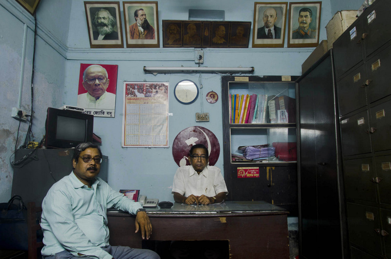 Party Office - Communist Party of India (Marxist) Rashbehari Local Committee , Kolkata