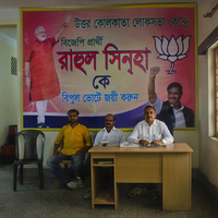 Party Office - Bharatiya Janata Party office, Kolkata.